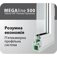 line 500