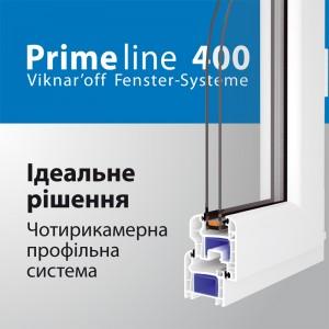 Prime Line 400
